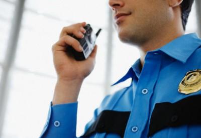 Seguridad Privada - Centro Médico Tauro
